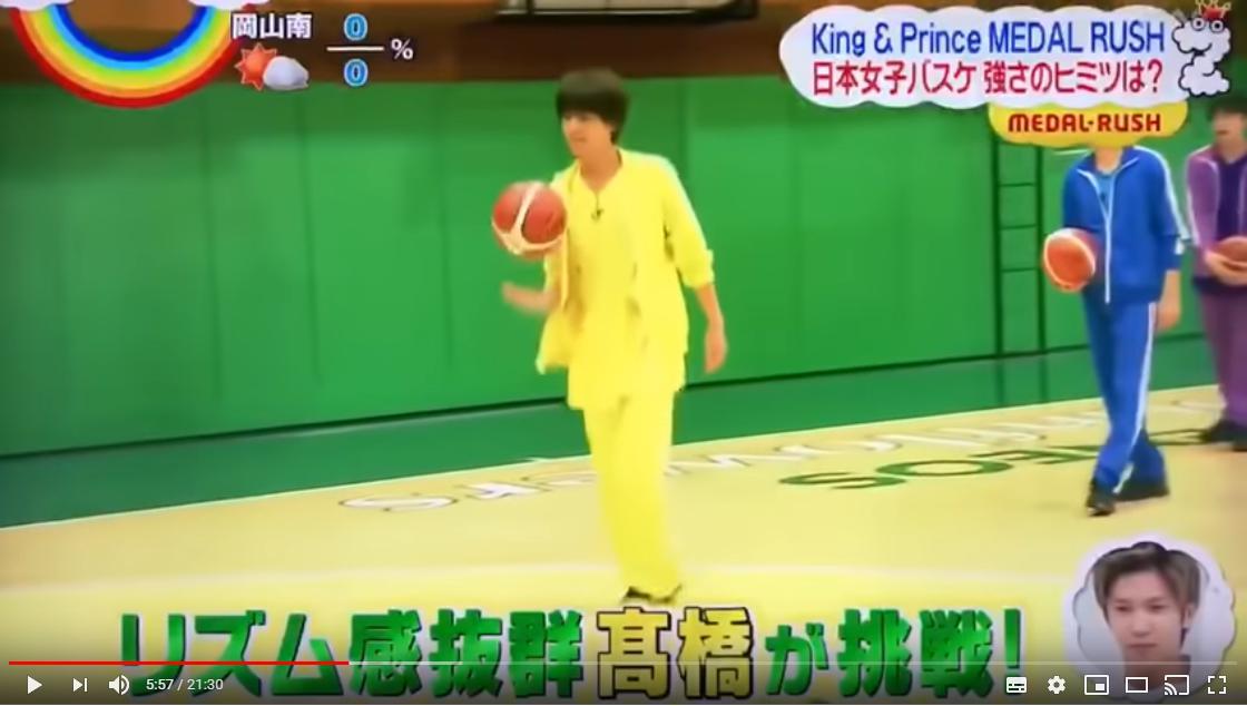 高橋海人の運動神経はバスケでも発揮