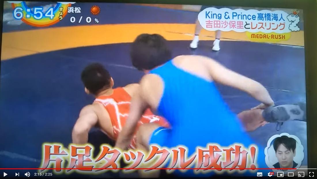 高橋海人は運動神経がいいから難易度高めのレスリングもすぐに上達