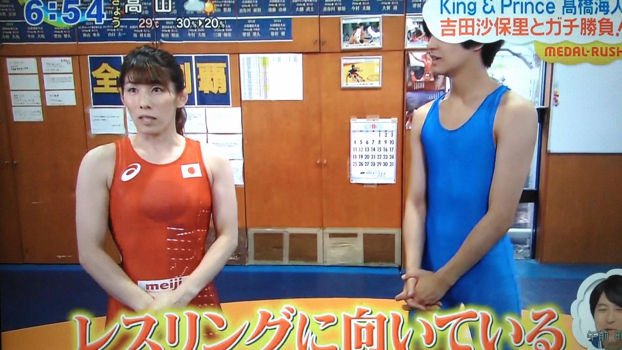 高橋海人は運動神経がいいからレスリングもすぐに上達