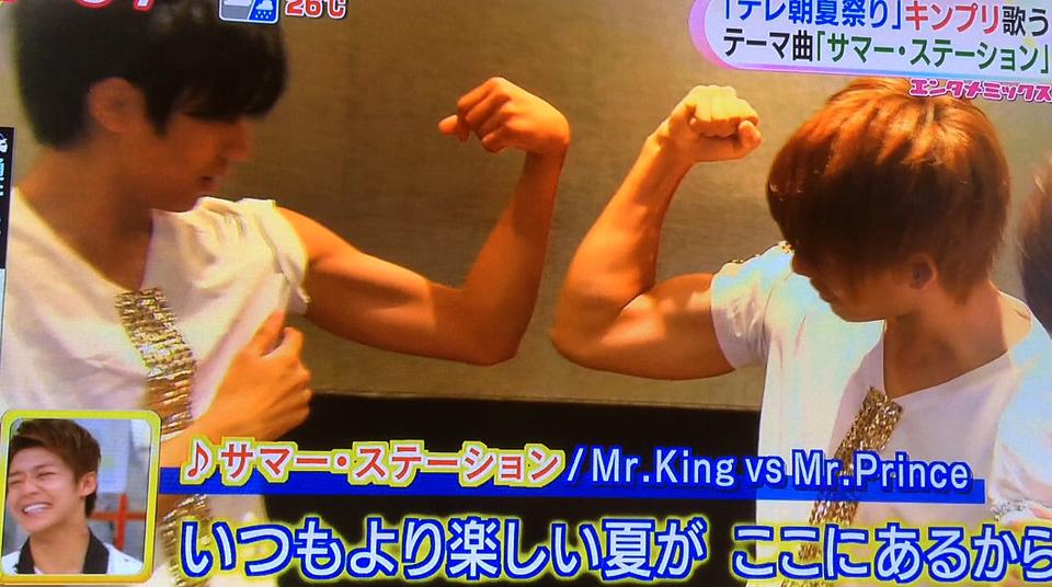 平野紫耀の腕筋肉がヤバい画像