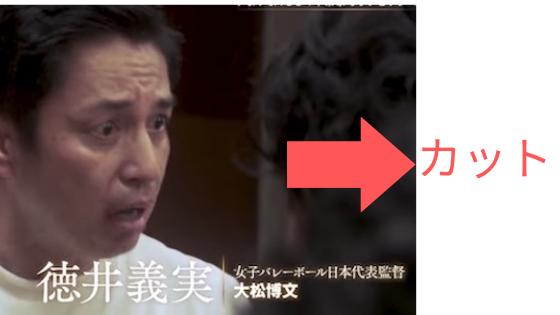 チュート徳井大河ドラマは出演カット画像
