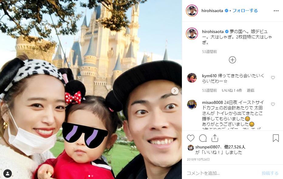 ジャンポケ太田の子供、長女十愛ちゃんがミニーを好きすぎる写真@ディズニー