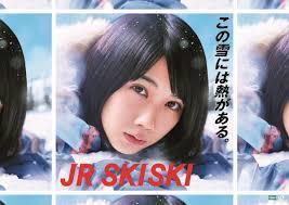 JRSKISKI2018-2019松本穂香