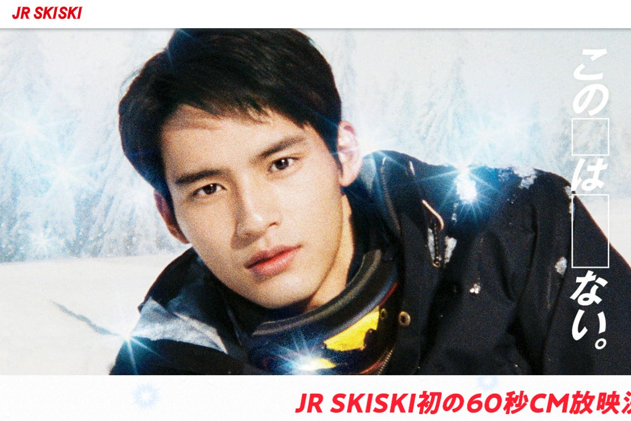JRSKISKI2019岡田健史
