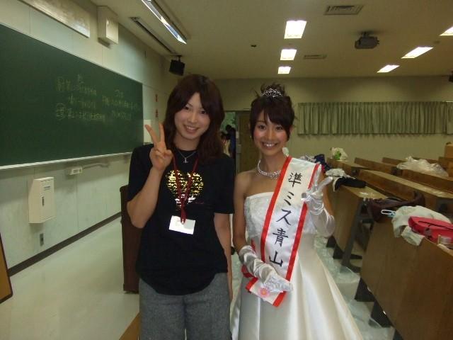 田中みな実の学歴ミス青山の時の写真