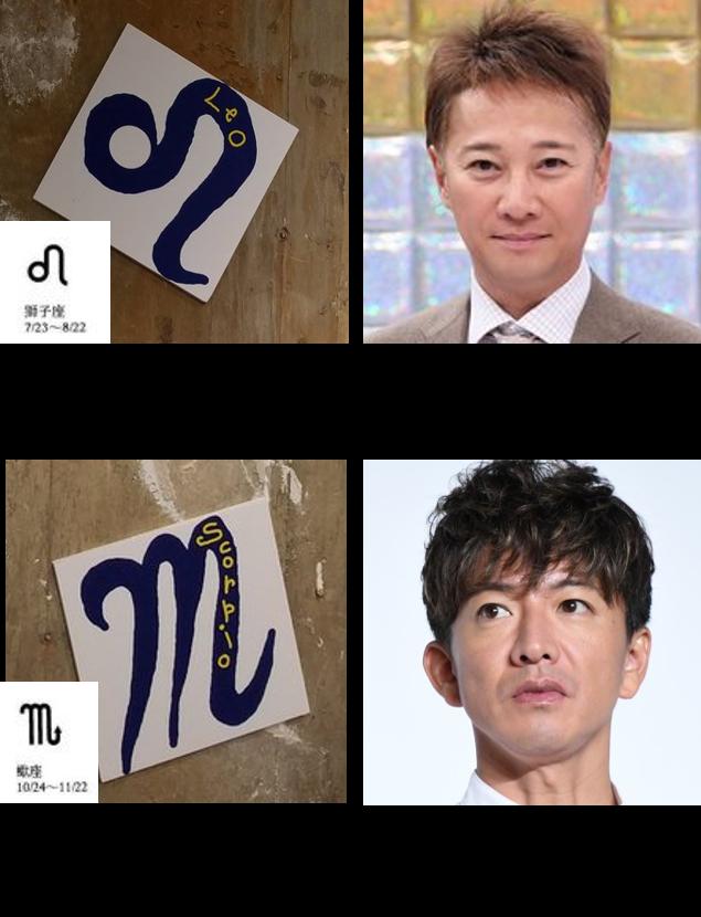 香取慎吾 木村拓哉 不仲は嘘!
