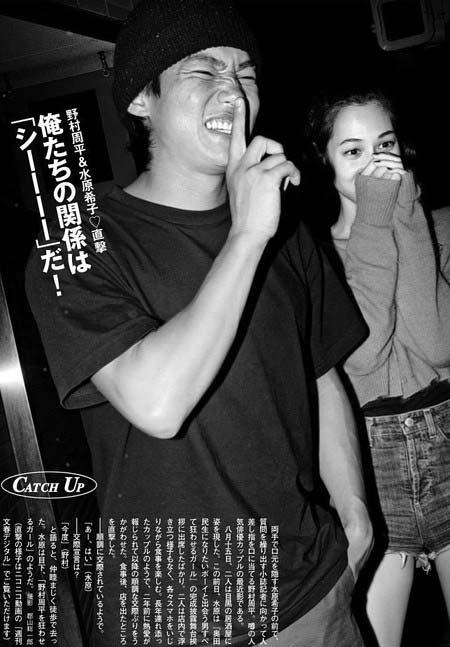 薬物逮捕若手俳優X候補の野村周平