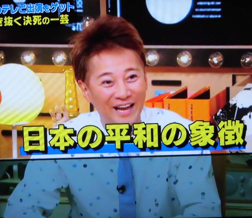 朝日奈央の10円玉芸画像にたいする中居のコメント