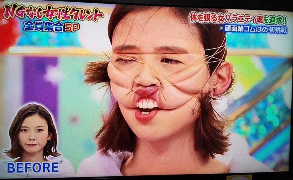 朝日奈央の10円玉芸画像より衝撃的な画像
