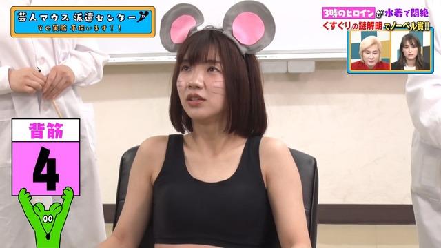 福田 の ヒロイン アイドル 時代 3 時