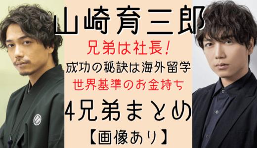 歌 365 日 佐藤健 【2021年最新】佐藤健の好きな歌は?歌が上手い&美しい歌声まとめ!