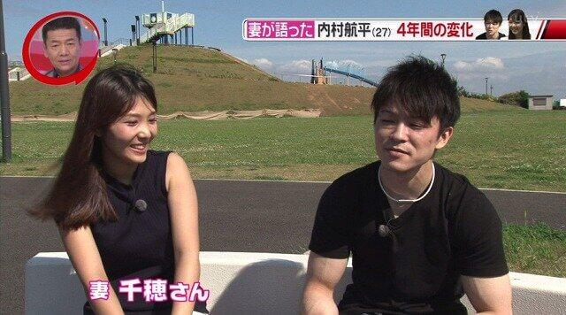 内村航平とお嫁さん・千穗さんのツーショット写真