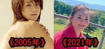 華原朋美10周年の頃と現在の顔比較画像