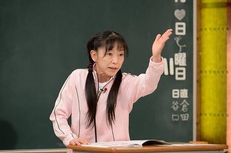 内村航平の母親・周子さんが『しくじり先生』に出演した時の写真