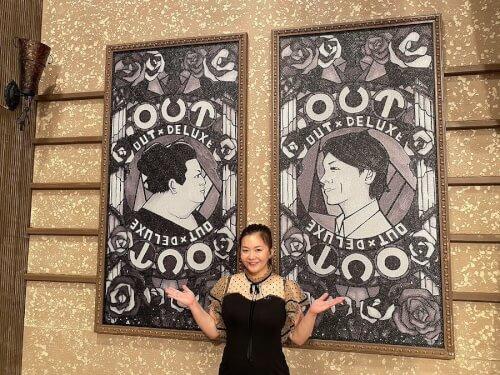 華原朋美がテレビ番組出演後に撮った写真の画像