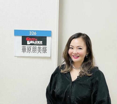 華原朋美がテレビ番組の楽屋前で撮った写真画像