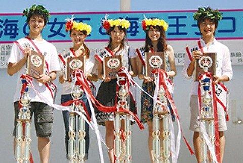 2010年度の「湘南江ノ島海の女王&海の王子コンテスト」受賞式の画像
