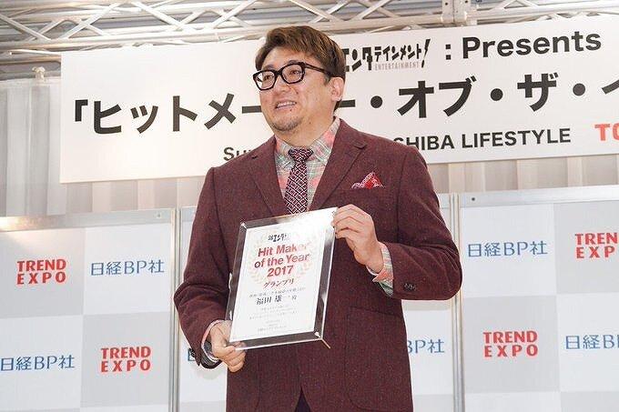福田雄一が表彰式でスピーチをしている画像