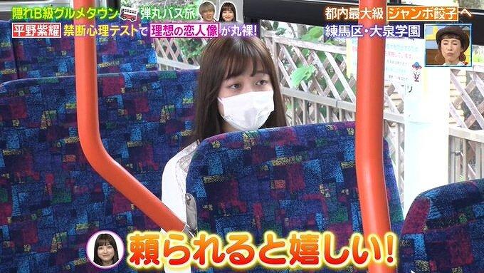 橋本環奈がバスに乗っている画像