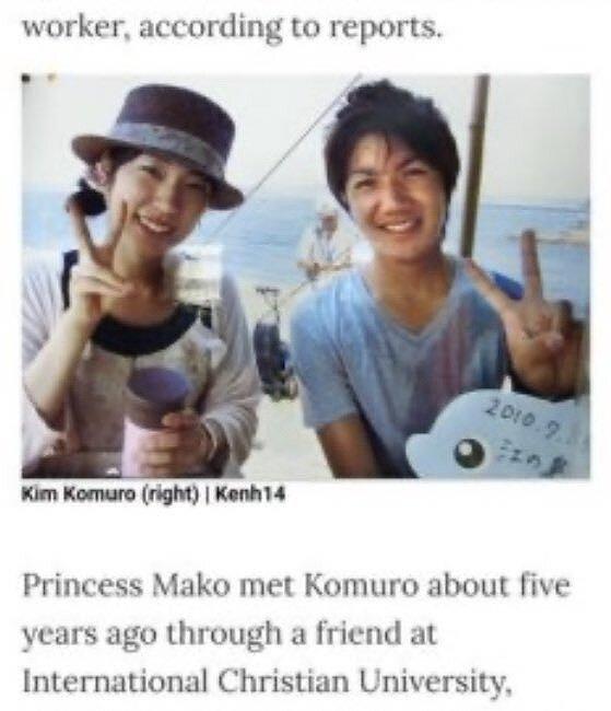 小室圭さんが女性と一緒に写っている写真の画像