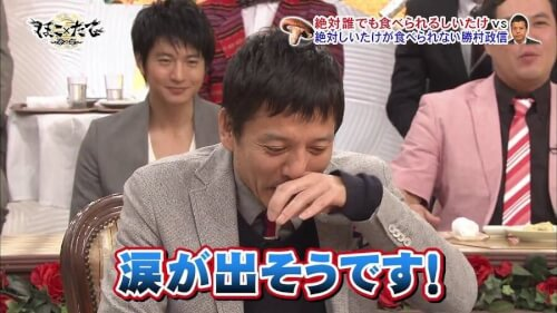勝村政信さんがバラエティ番組で嫌いなしいたけを食べている画像