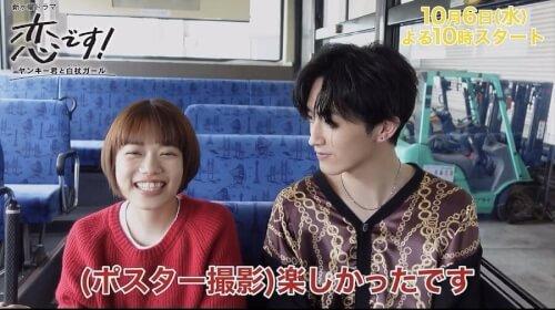 杉咲花さんと杉野遥亮さんがドラマのコメントをしている時の画像