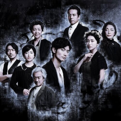 舞台『罪と罰』のポスター画像